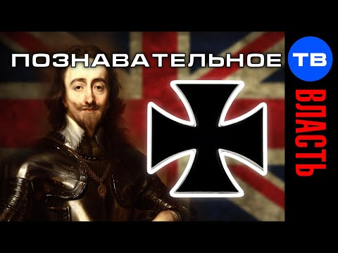 Германские монархи Великой Британии (Познавательное ТВ, Артём Войтенков)