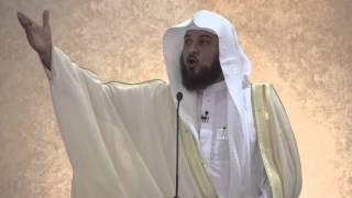 ولا تنازعوا فتفشلوا | د. محمد العريفي