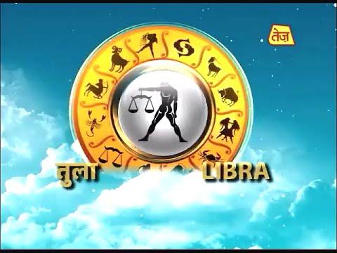 Libra - 4 August 2014 (Badal Wale Baba)