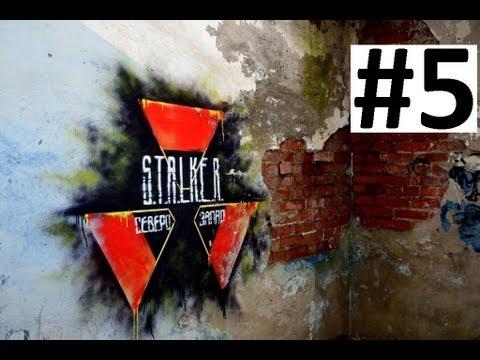 Сталкерстрайк 27-28.07.2013(RealPlay) #5