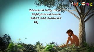Vemana Satakalu Telugu || Medipandu Choodu || Telugu Padyalu