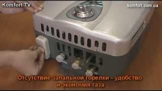 Как промыть газовую колонку от накипи видео