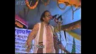 gobar ganesh (pandit ganesh upadhyay in kavi sammelan) bhojpuri kavita