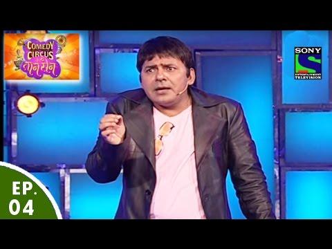 Comedy Ka Fever - Episode-4- Comedy Circus Ke Tansen