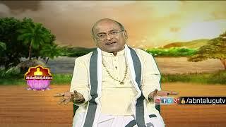 Garikapati Narasimha Rao | Nava Jeevana Vedam | Full Episode1611