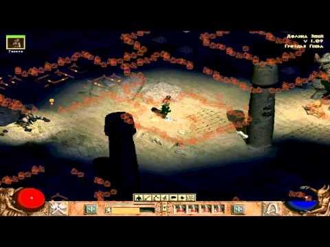Diablo 2: Гроздья гнева гайд по прохождению (Испорченное солнце)