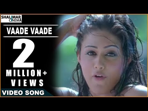 Priyamani Bikini Song || Vaade Vaade Video Song || Drona Movie || Nitin, Priyamani video