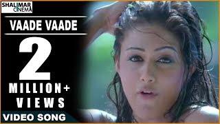 Priyamani Bikini Song || Vaade Vaade Video Song || Drona Movie || Nitin, Priyamani