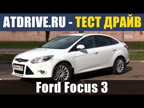 Ford Focus 3 Sedan - Обзор