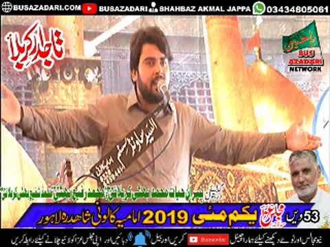 Majlis aza 1st May 2019 Imamia Colony Lahore (busazadari network 2)