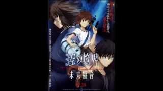 Kara No Kyoukai Mirai Fukuin Future Gospel Review