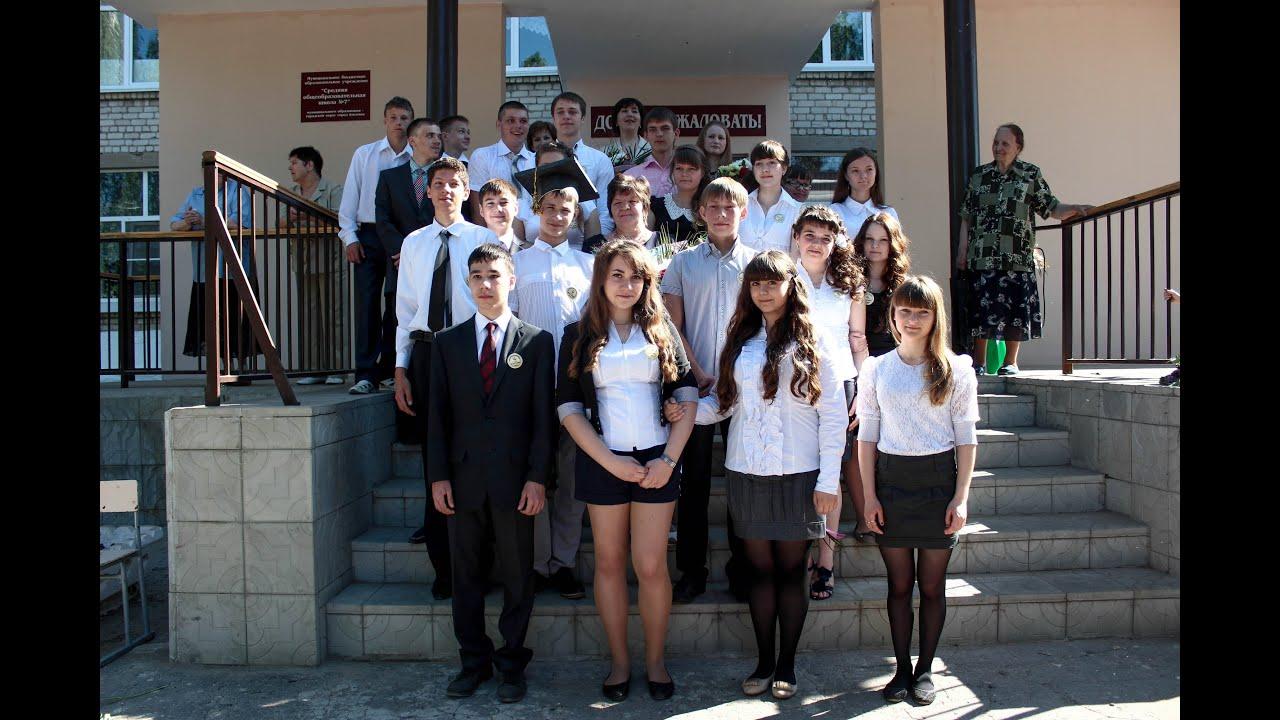 Государственное образовательное учреждение средняя общеобразовательная школа 792 ассоциированная