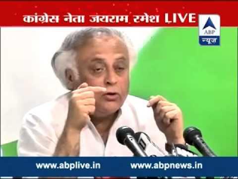 We will not compromise on Land Bill: Jairam Ramesh