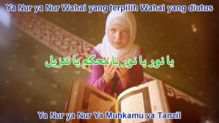 download lagu Mishary Alafasy - Rahman Ya Rahman Terjemahan   gratis