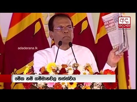 president assures go|eng