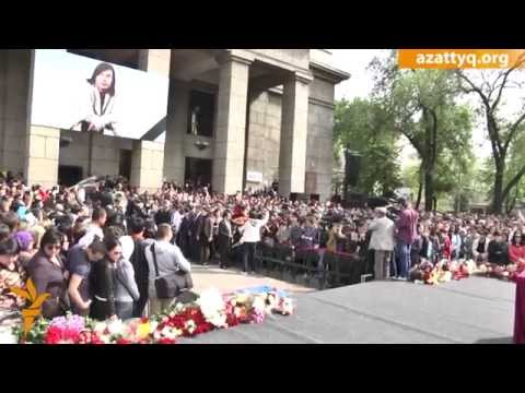 Прощание с Батырханом Шукеновым / Батырхан Шүкеновтің ақтық сапары