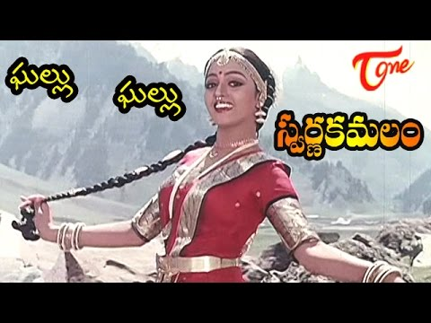 Swarna Kamalam - Telugu Songs - Ghallu Ghallu video