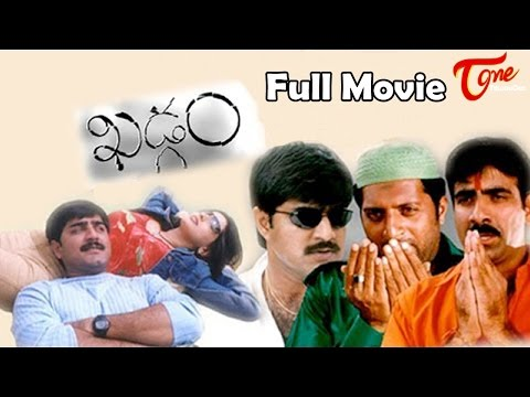 Khadgam - Full Length Telugu Movie - Part 01 - Srikanth - Raviteja - Sonali video