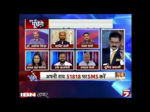 Kya Nitish Kumar Ki Niyat Par Sawal Khade Kar Rahi hain Chara Ghotale Mein Lalu Ki gayab File?