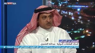 البيت الخليجي.. ومباحثات إصلاح العلاقات مع قطر