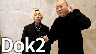 유튜브 최초 한국힙합 결혼식 인터뷰(사회자 하하, 축사 도끼 등등ㄷㄷㄷ)