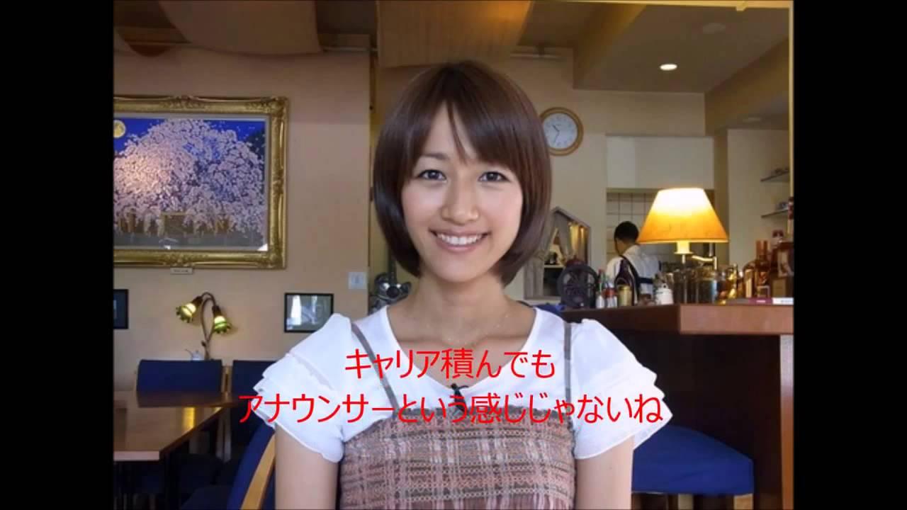前田有紀 (アナウンサー)の画像 p1_23