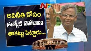 YCP Leader Varaprasad Slams AP CM Chandrababu Naidu Over No Confidence Motion Issue | NTV
