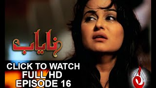 Nayab Episode 16
