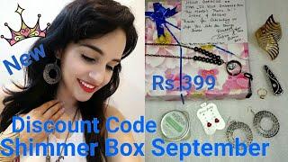 *New Shimmer Box September |Queen Box | Discount Code | Giveaway Open