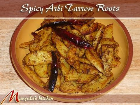 Stir Fry Arbi (Taro Root) Recipe by Manjula