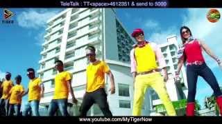 Eka Eka Lage   HD Video Song   Gunda The Terrorist 2015   Bengali Movie   Bappy   Achol   YouTube
