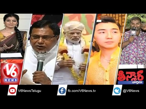 RGV | PM Narendra Modi | Jana reddy | Gold Shirt | Monkeys in Varanasi - Teenmaar News (04-04-2015)