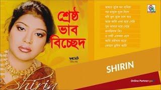Shirin Dewan - Sreshtha Vab Bichched - Full Audio Album - Chandni Music