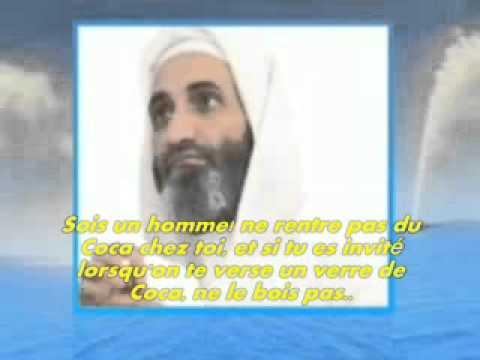 Cheikh Ansari VS Sionisme !!!