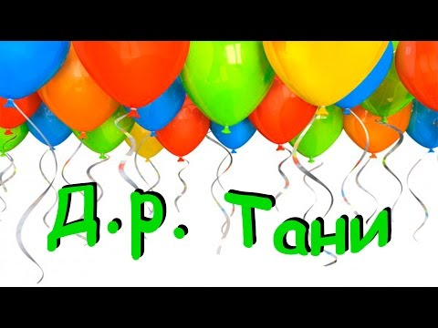 Семья Бровченко. Д.р. Тани - выбираем и дарим подарки. (06.16г.)