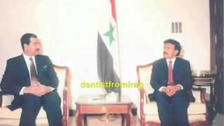 علي عبد الله صالح و صدام حسين  نادر جداً    YouTube