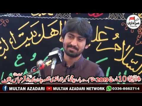 Zakir Alam Abbas Bhatti I Majlis 10 March 2019 I Darbar Syed Muhammad Akbar Shah Taqvi Kabirwala
