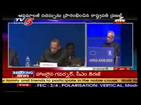 Pranab Speech in HICC Ophthalmology Conference at Hyderabad  - TV5