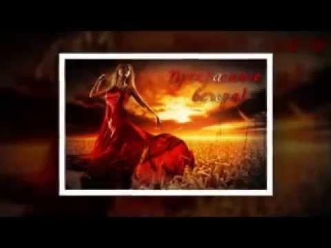 Кадышева Надежда - Давай мы будем счастливы Текст
