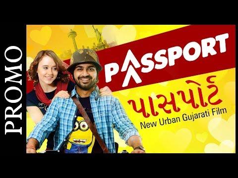 Promo: Passport | New Urban Gujarati Film 2017 | Malhar Thakar & Anna Ador thumbnail