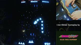Galaga - 1,149,580 (5 ships) by Mark Schult