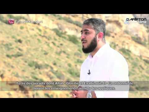 Voyage avec le coran Saison 02 : Episode 08 [Tunisie]