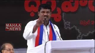 Nava Samaja Party Leader Chandramouli About Modi Govt   AP Special Issue