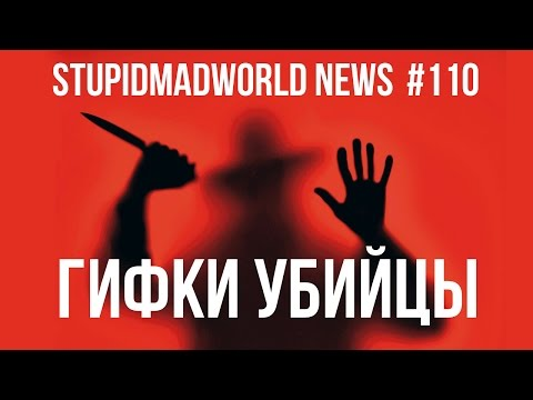Android O, Intel Optane,  Xiaomi Mi TV 4A (SMW News 110)