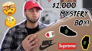 $1,000 STREETWEAR MYSTERY BOX! + SUPREME GIVEAWAY