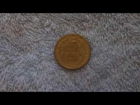 Описание монеты 5 копеек 1955 года