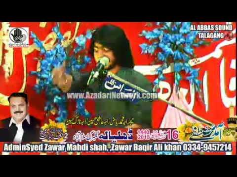 Zakir Hammad Raza || Jashan 16 Rabi Awal 2018 Dalyala ||