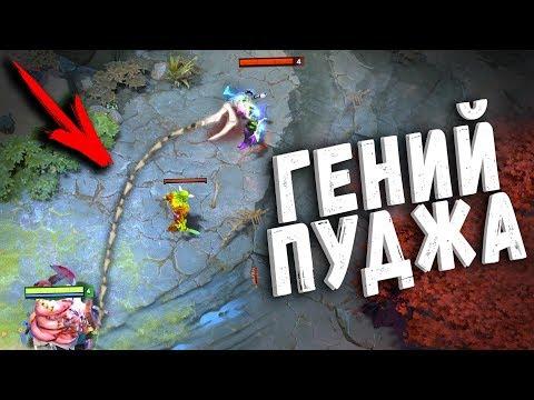 5000 МАТЧЕЙ на ПУДЖЕ! LEVKAN - TOP 1 PUDGE DOTA 2