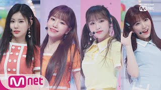[IZ*ONE - Up] MCD PREMIERE SHOWCASE Stage | M COUNTDOWN 190404 EP.613