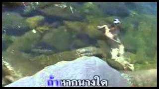 beutiful sexy girl song collection  song _ thai girl song
